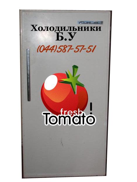 купить холодильник б у в челябинске